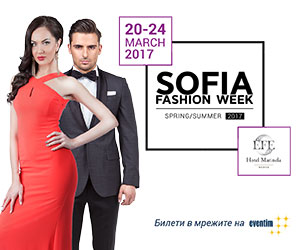 Sofia Fashion Week