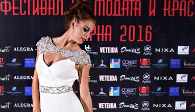 Официални, бални и коктейлни рокли от Bridal House на Фестивалa на модата и красотата Варна
