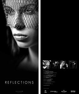 Reflections - календар на отражението