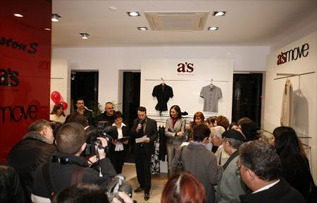 Аристон С откри първия магазин от своята нова монобранд концепция