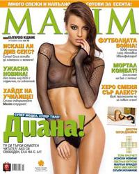 Топмоделът Диана Иванчева на корицата на сп. Максим