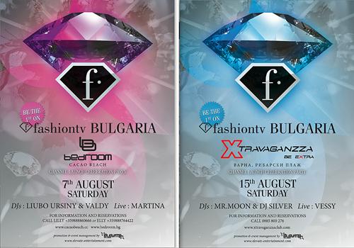 Тръгва български Fashion TV