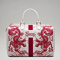 Shanghai Dragon Bag