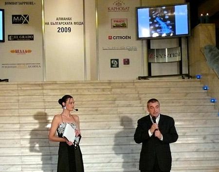Авторът на новия алманах проф. Любомир Стойков и водещата на вечерта Тони Рапонска