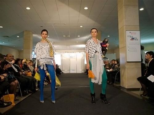 Балканско изложение за облекло и текстил BGate 2009