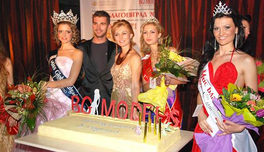 По случай петия си рожден ден BG MODELS даде три корони