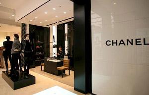 Днес в Ню Йорк е Ден на Шанел