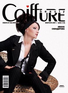 Влюбени през февруари с новия брой на Coiffure Beauty