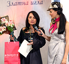 Ирина Флорин благодари за високото признание