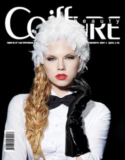 Coiffure Beauty през ноември