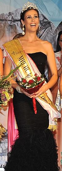 Лазарина Стефанова