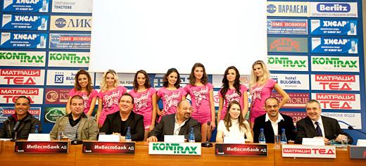 Списание ROSEBUD кани всички софиянци на финала на конкурса
