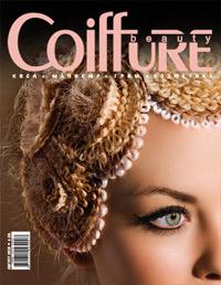 Coiffure Beauty в разгара на лятото