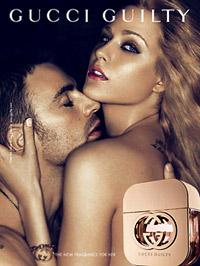 Нов женствен и провокативен аромат от Gucci - Guilty