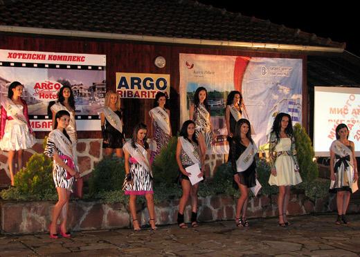Мис Арго - Рибарица 2010