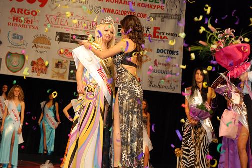 Miss Glory BG - Славната България