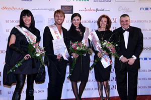 Номинациите за най-елегантните българи са вече факт
