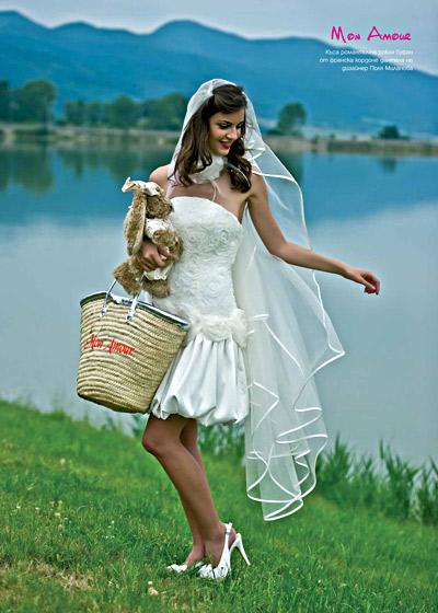 Есенна сватба 2010
