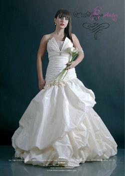 Екстравагантна сватбена визия
