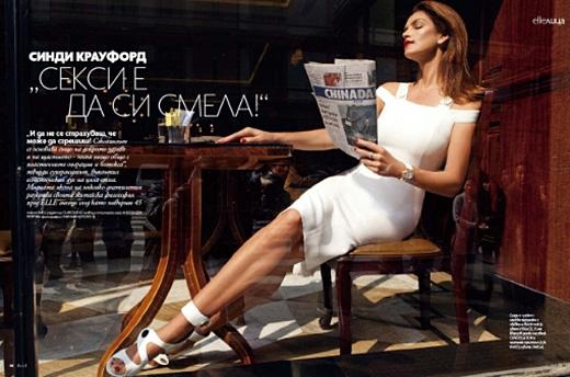 Топмоделът Синди Крауфорд в уникална фотосесия за списание ELLE