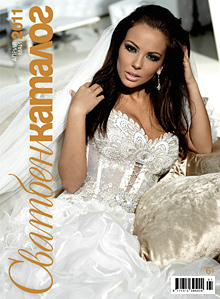Николета Лозанова на пролетната корицата на списание Сватбен каталог
