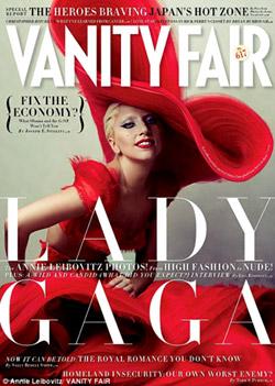 Лейди Гага в дръзка фотосесия за списание Венити Феър