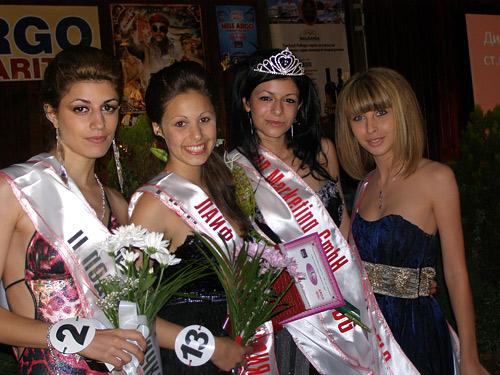 Мартина Данаилова, Мис Арго 2011 и нейните подгласнички