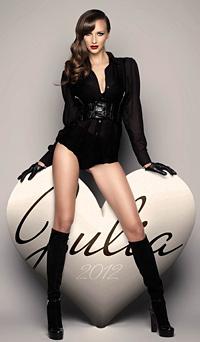 Юлия Юревич представи своя календар за 2012