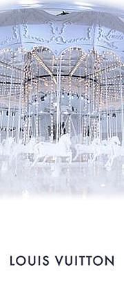 Луи Вюитон отваря бижутерско студио в Париж