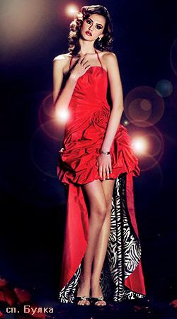 Бални рокли 2012 на Mon Amour