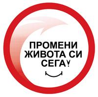 Асоциация за превенция на рака организира благотворителна вечер