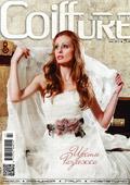 Coiffure Beauty представя Цвети Разложка