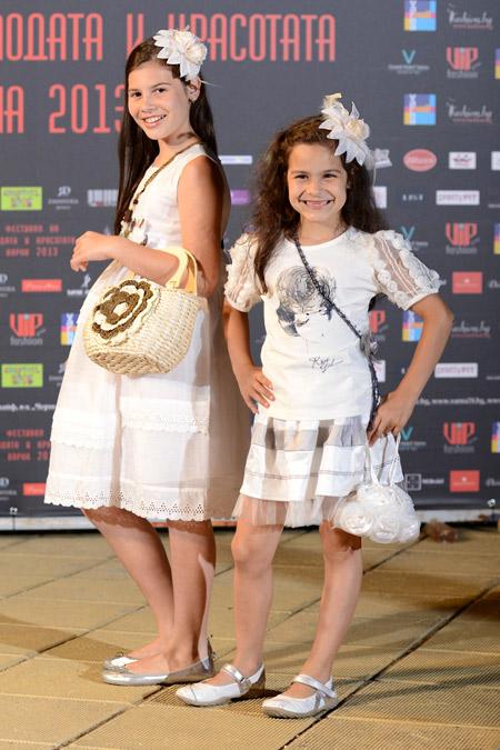 Carnival Kids детска мода