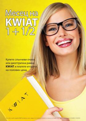Глория с фотосесия за KWIAT
