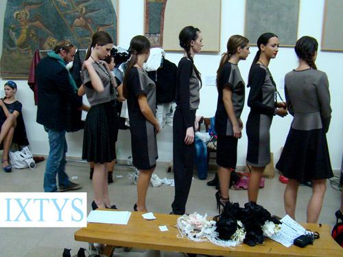 Българската марка IXTYS с ревю в Белград