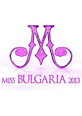 """Стартира конкурсът """"Мис България 2013"""""""