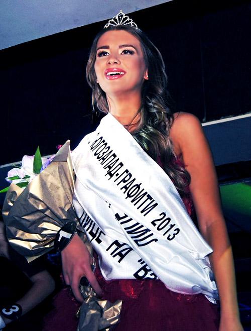Велина Узунова е представителката на България на конкурса