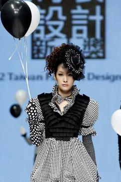 Модно отличие от Тайван открито за дизайнери от цял свят