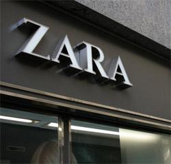 Испанската марка ZARA с повишени печалби тази година