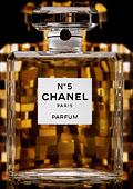 2 732 паунда за флакон от новия колекционерски аромат на Chanel