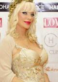 Илона Сталер Чичолина с тоалет от Bridal Fashion