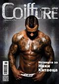 Открийте истината за Ники Китаеца в новия брой на Coiffure Beauty