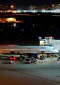 Каква е връзката летище-инсулт?