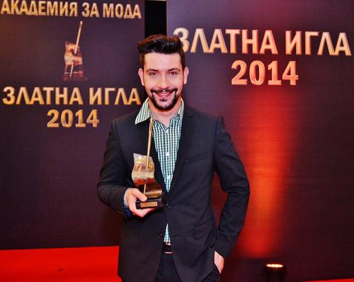 Модните шампиони: Носителите на Златна игла 2014