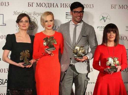Започва онлайн гласуването за БГ Модна икона 2014