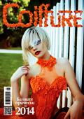 Балните прически на 2014 в новия брой на Coiffure Beauty