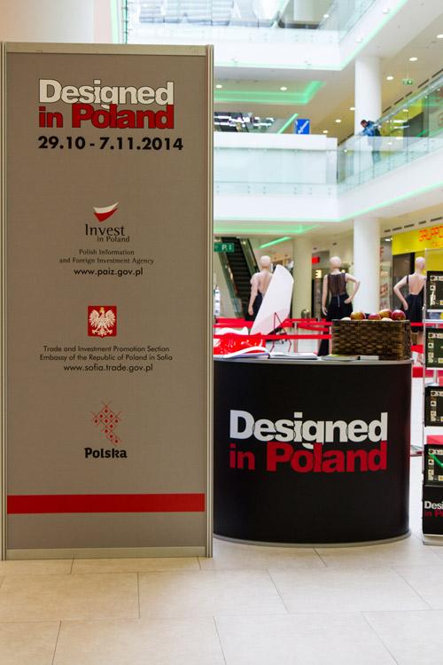 Otkrivane-na0izlojbata-Designed-in-Poland