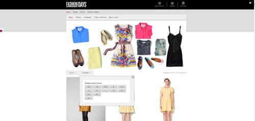 Fashion Days увеличава разнообразието и усъвършенства онлайн магазина