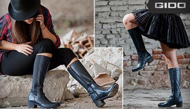 Нов сезон - нови обувки: GIDO Есен-Зима 2015!