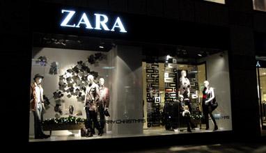 Как Zara се превърна в най-големият търговец на дребно в света на модата?